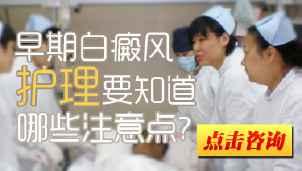 白癜风疾病患者怎样避免电脑辐射