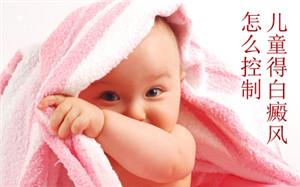 白癜风宝宝冬天可以戴口罩吗